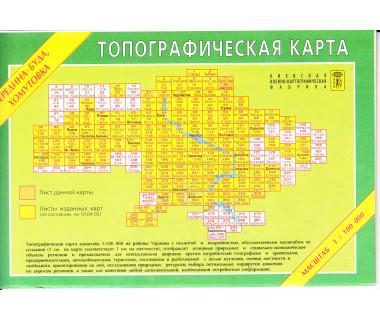 UA 100 7/18 Seredina-Buda/Chomutowka