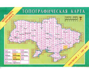 UA 100 235/245 Czernihowka/Berdiansk