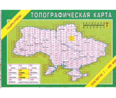 UA 100 67/82 Gadiacz/Lubny