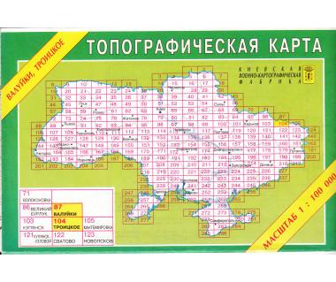 UA 100 87/104 Walujki/Troickoje