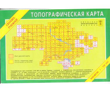 UA 100 122/141 Swatowo/Rubieżnoje