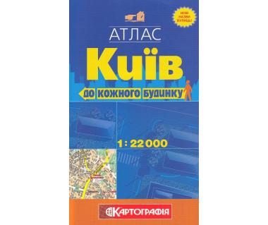 Kijów atlas 1:22000
