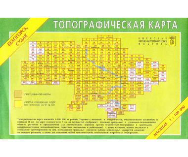 UA 100 279/284 Biełogorsk/Sudak
