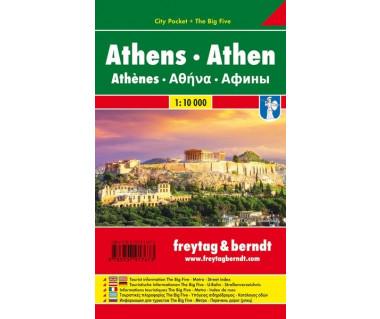 Athens plan foliowany