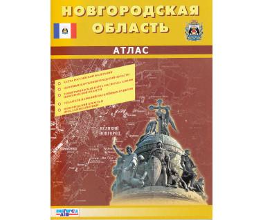 Obwód nowogrodzki atlas
