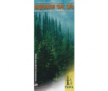 Tara National Park touristic map (Serbia)
