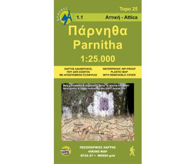 Mt Parnitha (Greece-Attica 1.1)