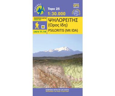 Crete 11.14 Piloritis (Mt Ida)