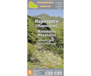 Góry Marmaroskie, Hryniawa