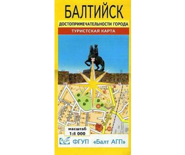 Baltijsk centrum