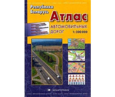 Białoruś atlas drogowy