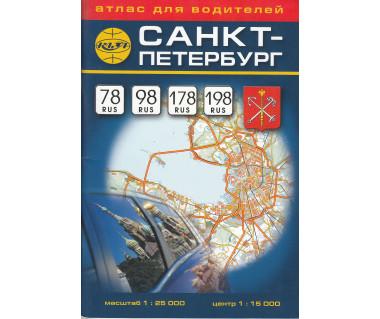 Sankt Petersburg atlas drogowy