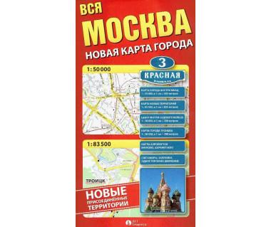 Moskwa plan miasta