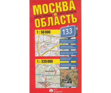 Moskwa i obwód plan miasta