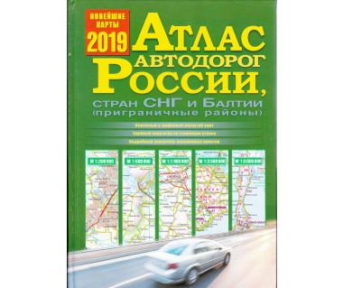 Rosja atlas samochodowy (twarda okładka)