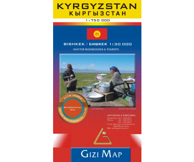 Kyrgyzstan (geographical)