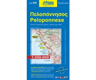 Peloponnese (056) Grecja