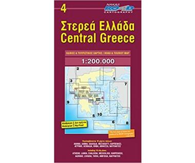 Central Greece (4)