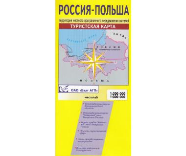 Rosja - Polska - mapa terytorium MRG