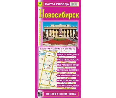 Nowosybirsk plan miasta