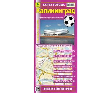 Kaliningrad plan miasta