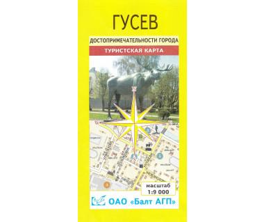 Gusiew mapa miasta