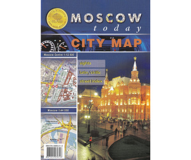 Moscow Today City Map