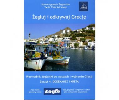 Żegluj i odkrywaj Grecję. Zeszyt 4. Morze Jońskie