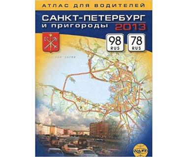 Sankt Petersburg i okolice atlas drogowy