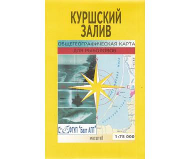 Kurszskij Zaliw / Zalew Kuroński mapa dla wędkarzy