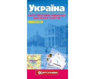 Ukraina mapa kodów pocztowych