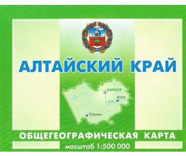 Ałtajski Kraj