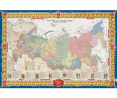 Rosja od Ruryka do Putina - mapa historyczna (115x77 cm)
