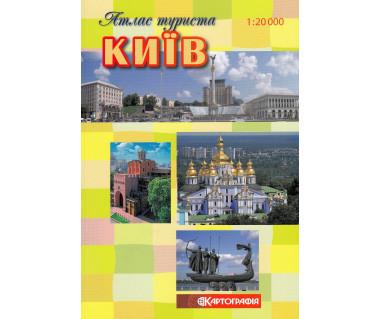 Kijów atlas turystyczny