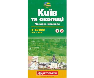 Okolice Kijowa (1-2)