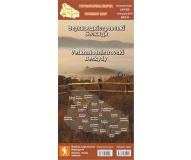 Beskidy Górnodniestrzańskie mapa laminowana