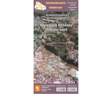 Karpaty Wulkaniczne. Kraina Wulkanów mapa laminowana