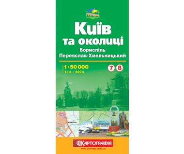 Okolice Kijowa (7-8)