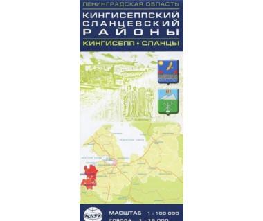 Rejony kingisieppski i słancewski oraz plany miast Kingisepp i  Słancy