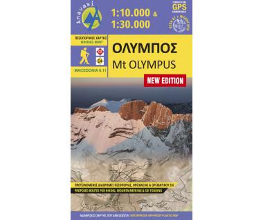 Mt Olympus (6.11)