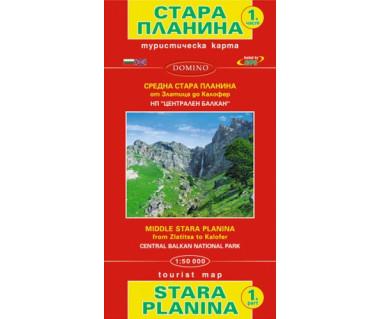 Stara Planina (1) from Zlatitsa to Kalofer