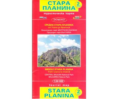 Stara Planina (2) from Uzana to Vratnik