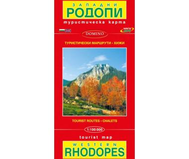Western Rhodopes
