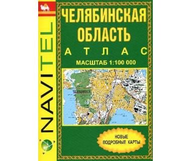 Obwód Czelabiński atlas