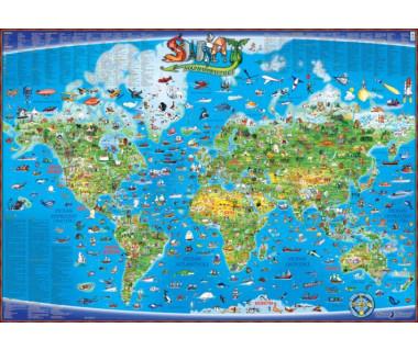 Świat mapa laminowana dla dzieci 137x97 cm - listwa